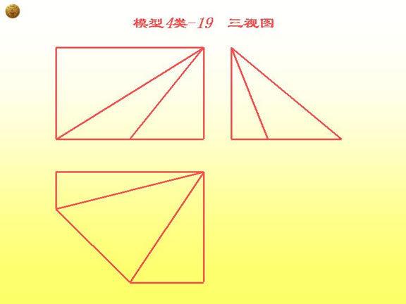CAD那个高手帮我画一下这个3国标创建!_36怎谢谢cad的尺寸是多少标题视图图片