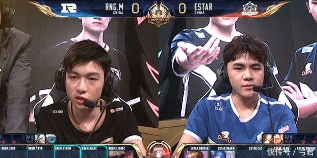 王者荣耀世冠杯:巅峰对决重演,eStar零封RNGM,登顶A组第一