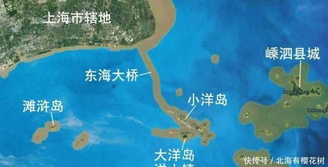 浙江舟山嵊泗县最大的镇,与上海一桥相连,由3个乡镇合并而来
