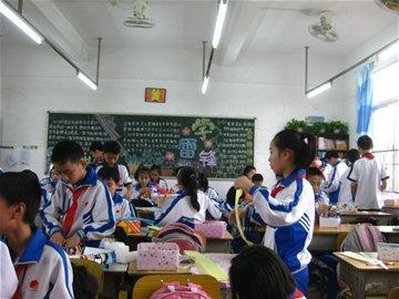广东省佛山市南海区大沥镇黄岐中心小学创建于1995年9月,是一所广东