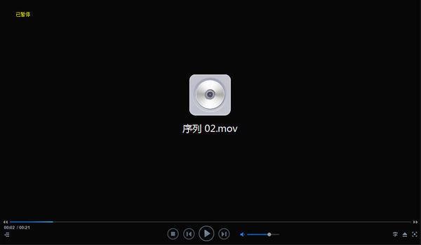 pr软件导出视频_360问答