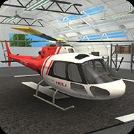 真实直升机模拟