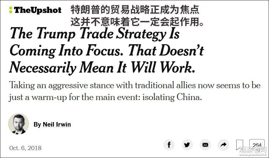 """美国欲推广""""毒丸条款""""孤立中国 中国驻加使馆回应"""